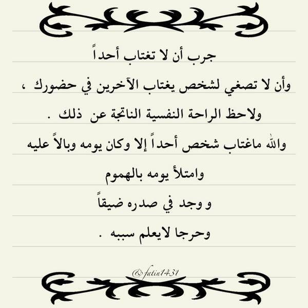 Pin By خليفه On اذكارات Math
