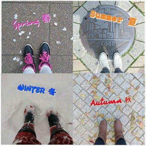 March 17th-31st, 2015 : Japan (spring-Tokyo, summer-Kobe, autumn-Hiroshima, winter-Niigata)