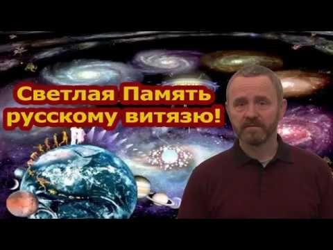 Сергей Данилов умер 20. 12. 2016 г.  Умер от рака.  Светлая память Русск...