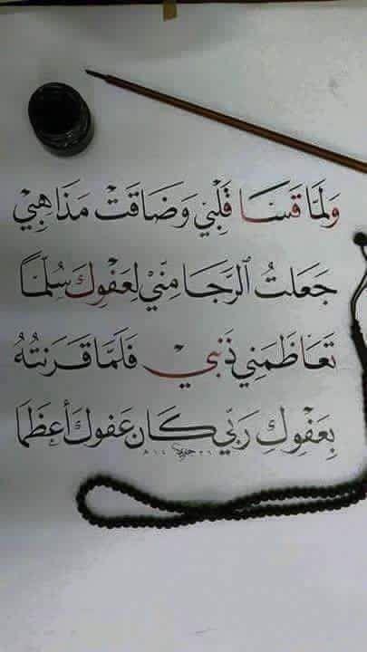 DesertRose,;,من أشعار الإمام الشافعى,;,