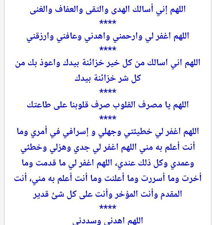 Pin By Chamsdine Chams On دعاء Jumma Mubarak Images Mubarak Images Math