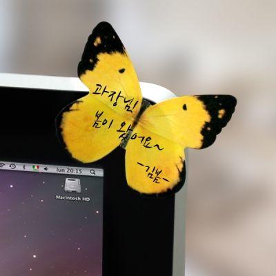 Butterfly memo-it..