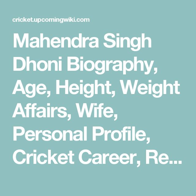 Mahendra Singh Dhoni Biography, Age, Height, Weight Affairs, Wife, Personal Profile, Cricket Career, Records, News, Photos & More