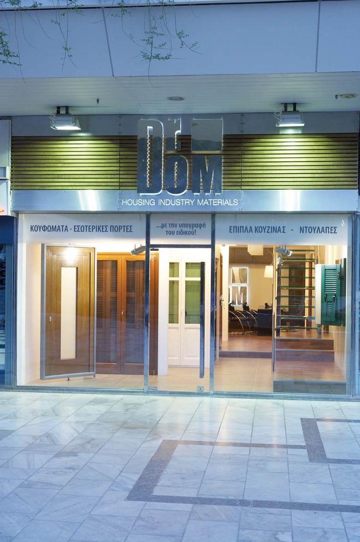 Εμπορικό Κέντρο Αίθριο στην πόλη Μαρούσι, Αττική