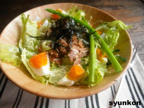 『syunkon』 半熟卵と味付けツナのサラダ