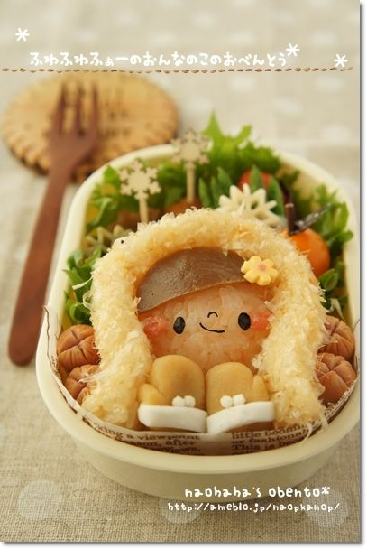 girl in winter bento