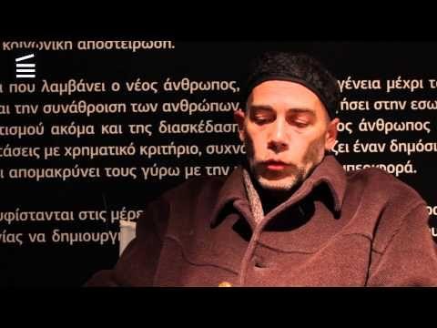 Oι νέοι μιλούν για Αγγελόπουλο. Συνέντευξη 3 με τον Αλέξανδρος Τσαντίλα. Αλέξανδρος Τσαντίλα ,σκηνοθέτη των ταινιών ''Μια Εντύπωση''(2003),He Looks Like(2009) και Pieta(2013)η οποία συμμετείχε και στο φετινό πρόγραμμα του Φεστιβάλ Ταινιών μηκρού μήκους της Δράμας.