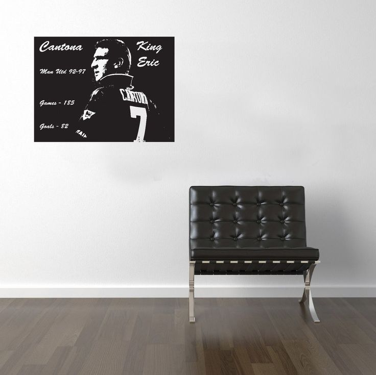 Football Legends Cantona Henry Gerrard Drogba Vinyl Transfer Sticker Decal Wall in Home, Furniture & DIY, Home Decor, Wall Decals & Stickers | eBay!