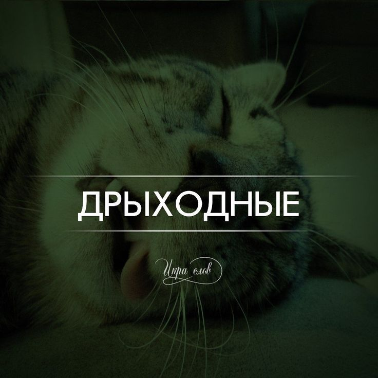 1426786337_igra-slov-9.jpg (959×959)