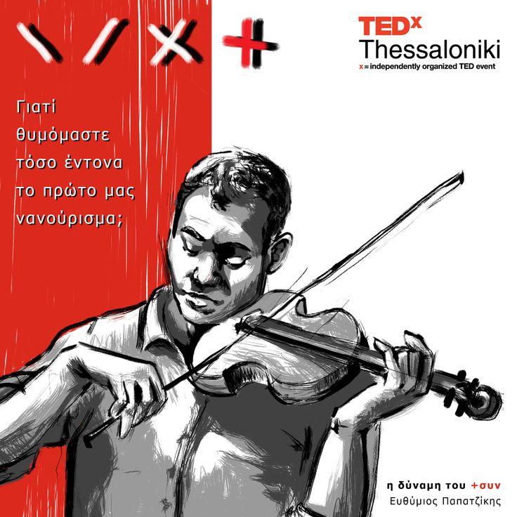 Efthymios Papatzikis  at TEDx Thessaloniki 2013.