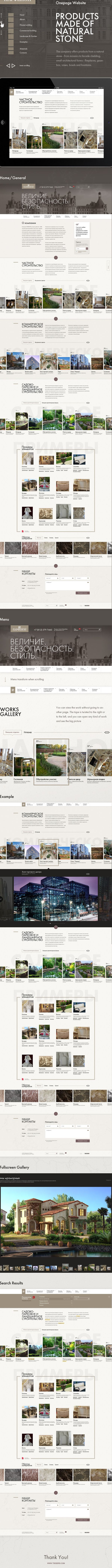 Check this natural stone site out – Parfenon.  Not bad considering what else is …