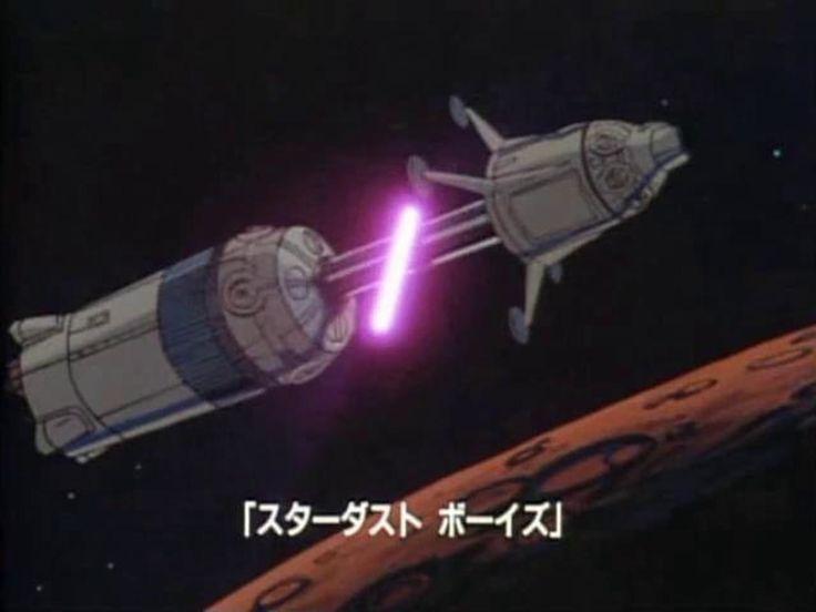 宇宙船サジタリウス OP ED