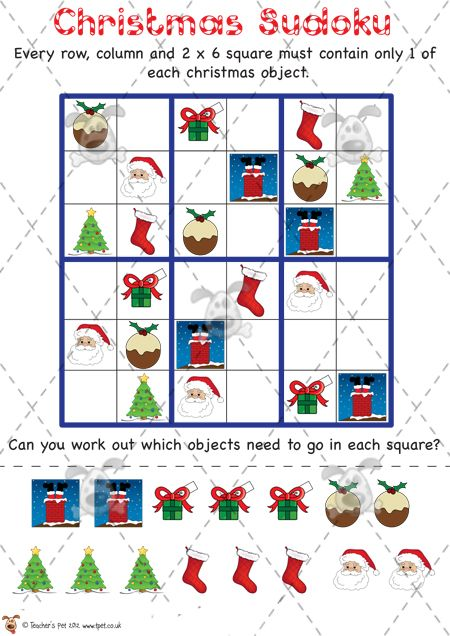 Calendar Ideas Key Stage : Christmas numeracy lesson ks