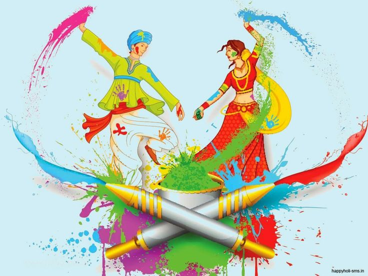 Happy Holi (Dhuleti) SMS Wishes Text Messages in Gujarati, Text Messages, SMS