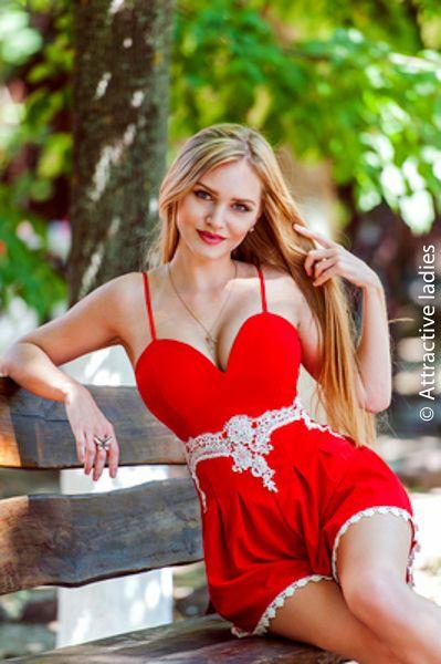 Rencontre belle femme ukraine