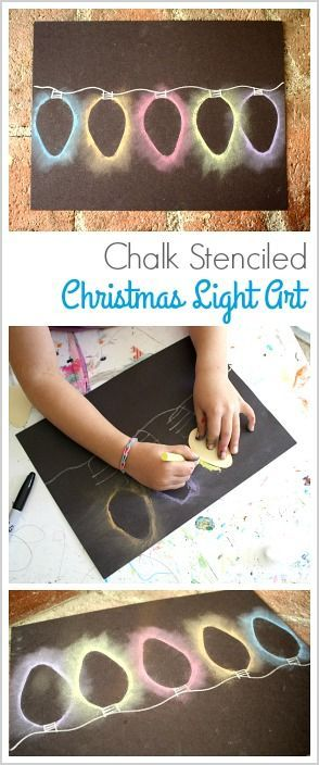 Chalk Stencil Christmas Light Art for Kids: Easy art and craft project for children using chalk and construction paper! ~ BuggyandBuddy.com