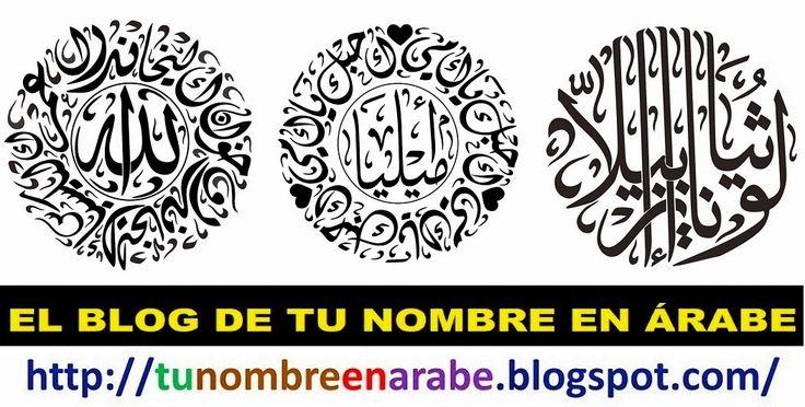 Diseños nuestros de tatuajes de letras arabes