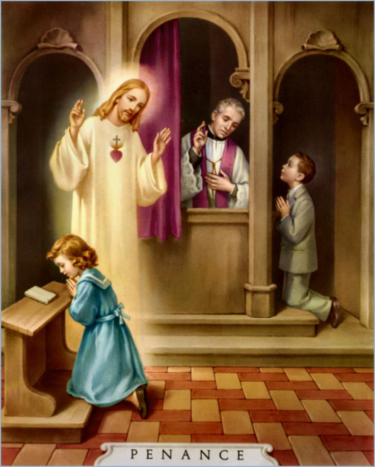 Penance (reconciliation)  I absolve you in the name of the Father, and the Son, and the Holy Spirit.