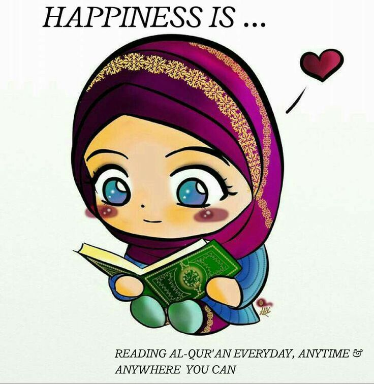 Reading Al-Qur'an everyday