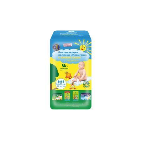 Пелигрин Детские впитывающие пеленки  Пелигрин с липким слоем 60х60 см., 10 шт  — 316р.  Впитывающие пелёнки Пелигрин 60 х 60 см с липким фиксирующим слоем – продукт, созданный  компанией Пелигрин и не имеющий аналогов на рынке. Помимо заботы о коже малыша и отличном впитывании, они  также обладают ещё одним замечательным качеством:  благодаря липучке пеленки не сбиваются и не сдвигаются, а значит, Ваш малыш может играть спокойно.  Теперь мамы маленьких непосед могут вздохнуть с облегчением…
