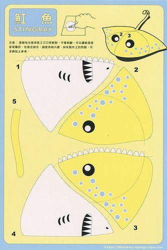 Stingray - Cut Out Postcard | Flickr: Intercambio de fotos