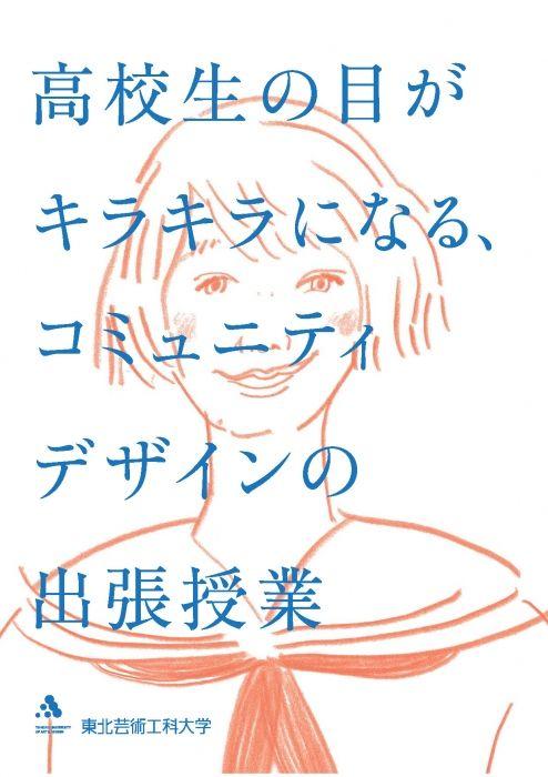 kirakira_ページ_1
