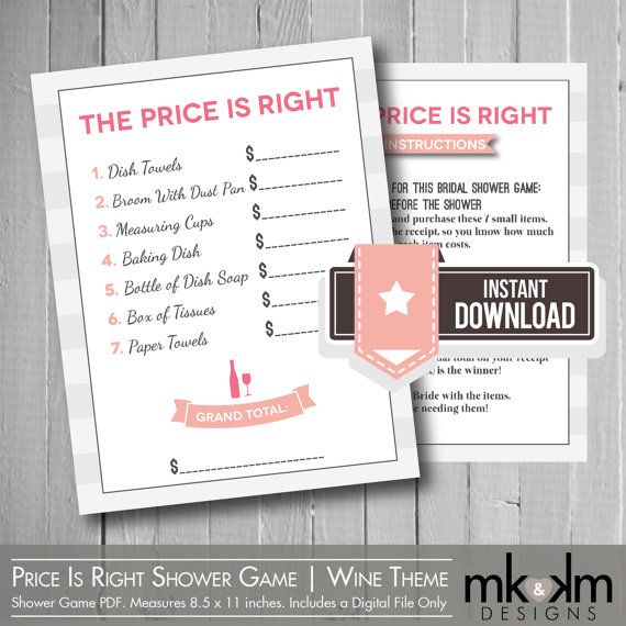 The Price Is Right Bridal Shower Game: Wine Bridal Shower Theme - Bride To Be - Wedding Shower- Pink and Grey- 2 Sizes - INSTANT DOWNLOAD