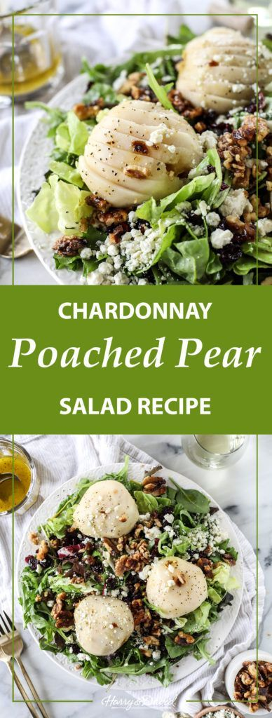 White wine poached pear salad by How Sweet It Is. This winter salad recipe is made with poached pears (poached in Harry & David Chardonnay), candied walnuts, winter spice, blue cheese and Chardonnay vinaigrette. WATCH THE VIDEO.