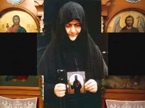 Παρακλητικός Κανών εις τον Άγιο Μεγαλομάρτυρα Εφραίμ τον θαυματουργό - YouTube