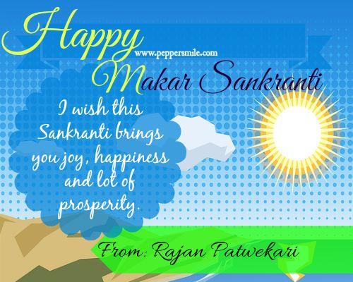 Makar Sankranti Greeting