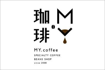 私的に「イカす!ウマい!オモシロい!」と思ったコーヒー屋さんのブランドロゴ25選 11