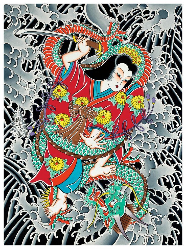 37 best japanese full back tattoo images on pinterest for Japanese tattoo artists