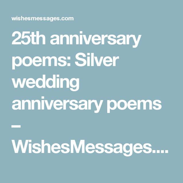 17 Best Love Anniversary Quotes On Pinterest: 17 Best Ideas About Anniversary Poems On Pinterest