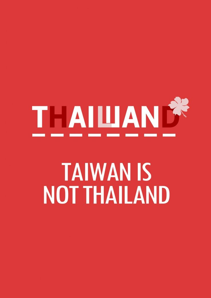 10 fun facts about Taiwan by Allen Hsu