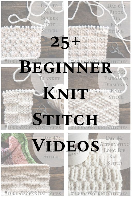 Beginner Knit Stitches