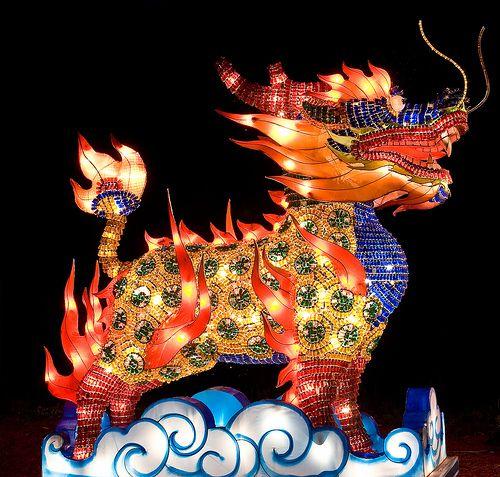 Lantern Festival: Art by Day, Magic by Night  Missouri Botanical Garden, St. Louis, MO  May 26-August 19, 2012