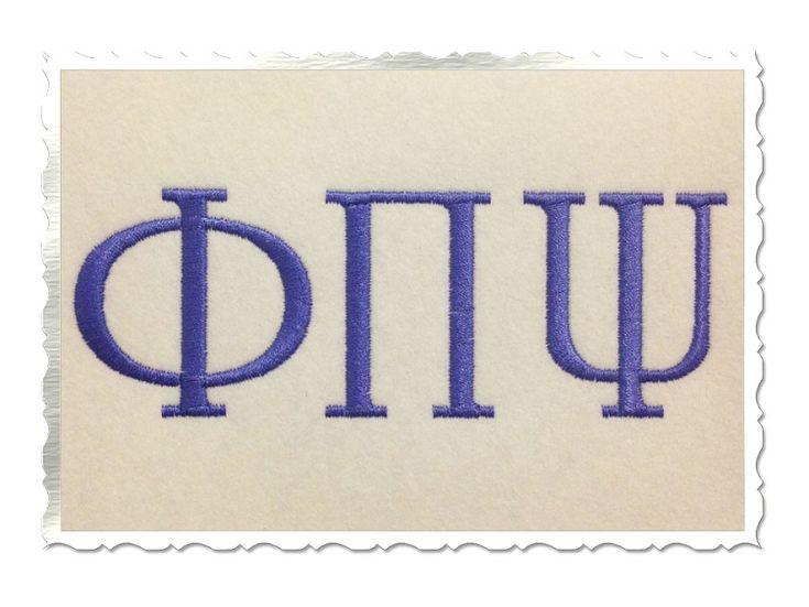 Greek font 1, 2, 3 inches