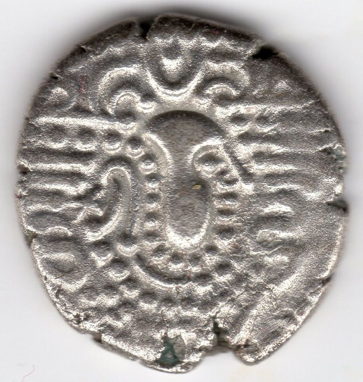 "Item specifics   Seller Notes: ""ACHAEMENID DYNASTY OF PERSIA, DARIUS III ERA. 336-330 B.C.KING OF KINGS, PHARAOH OF EGYPT. A VERY RARE, V. FINE, HEAVY 3.99 GRAM 20 MM  MUCH OLDER MINTING, THICK SILVER PERSIAN DRACHM. CRESCENT MOON AND STAR CAN BE SEEN. ALTHOUGH THIS COIN IS SLIGHTLY..."