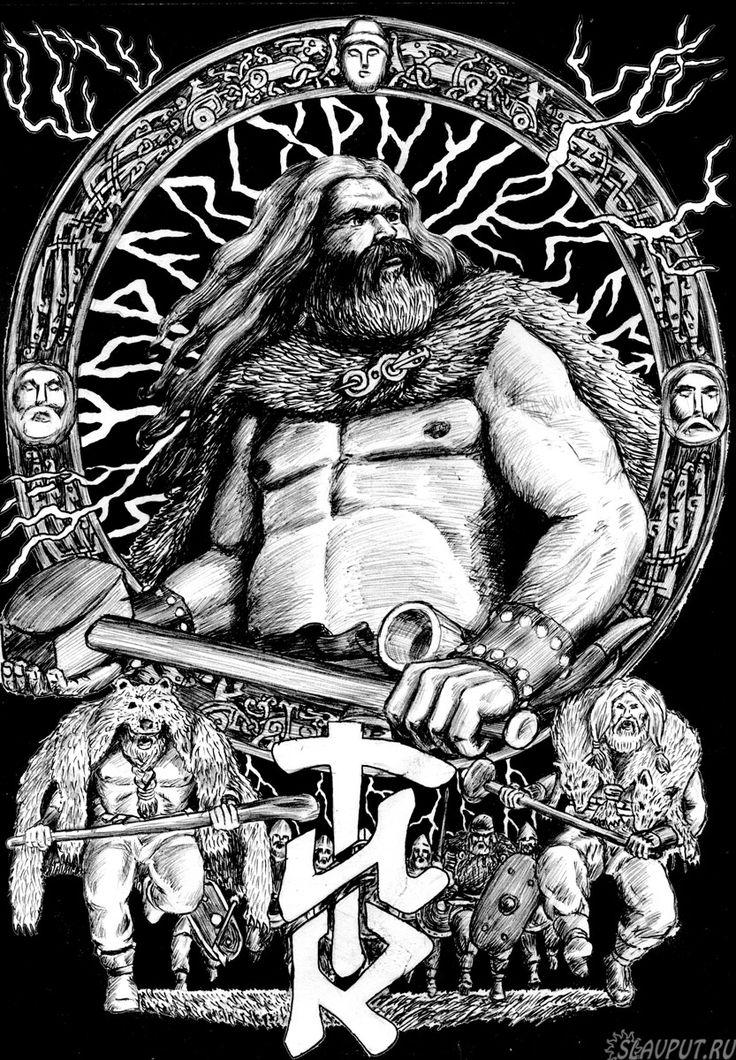 Картинки гифки скандинавская мифология