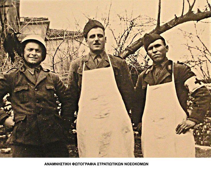 Γενικό Επιτελείο Στρατού - 'Β Παγκόσμιος Πόλεμος