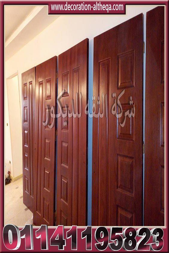 ابواب خشب داخلية Decor Room Home Decor