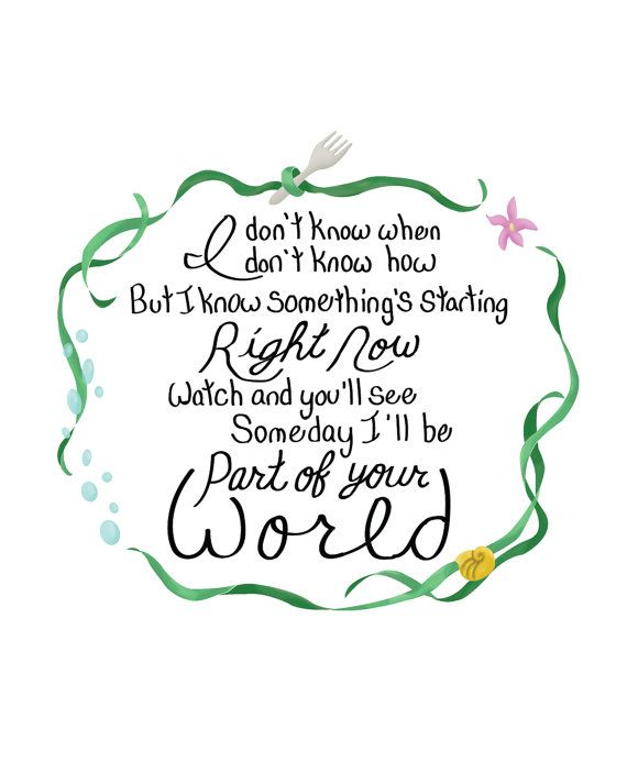 "8x10 and 5x7 Digital Print Options. I made this design inspired by the Disney movie The Little Mermaid. It is a print of lyrics from the song ""Part of Your World (reprise)."""