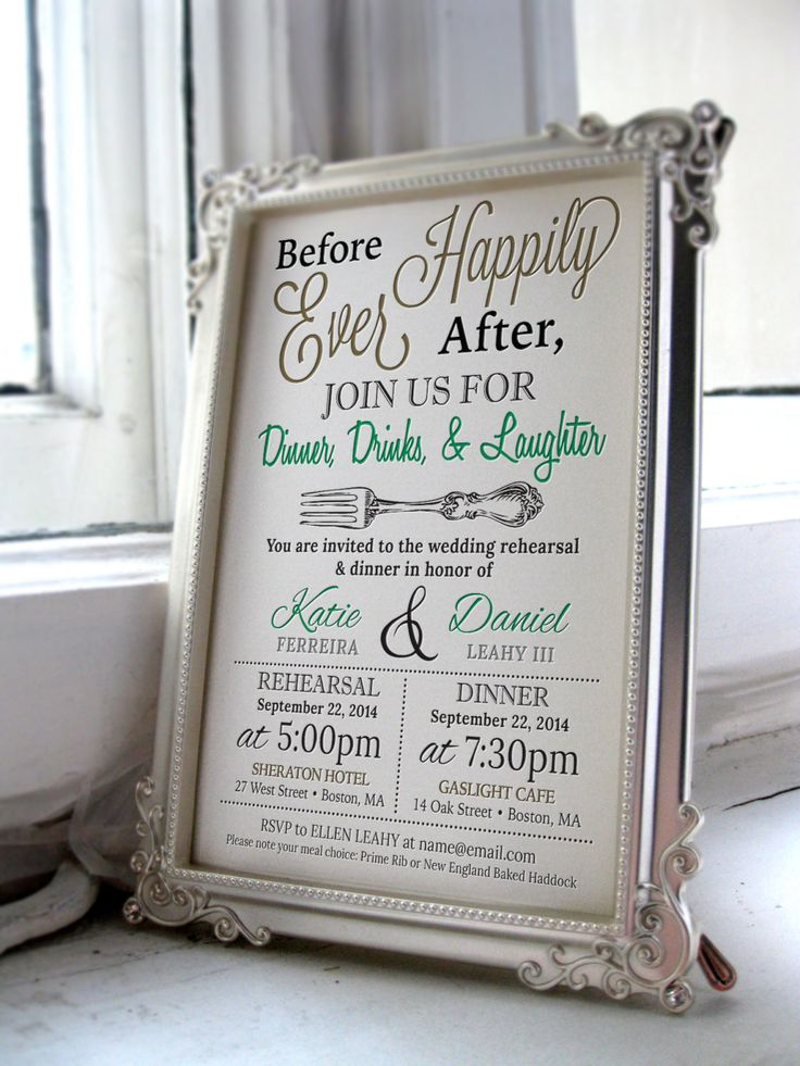 5x7 Customized Wedding Rehearsal Dinner Invitation