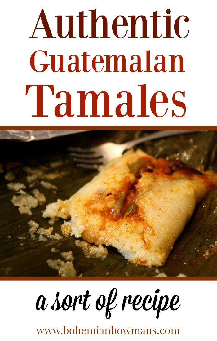 Tamales - the real life of account of tackling tamales with a guatemalen friend.