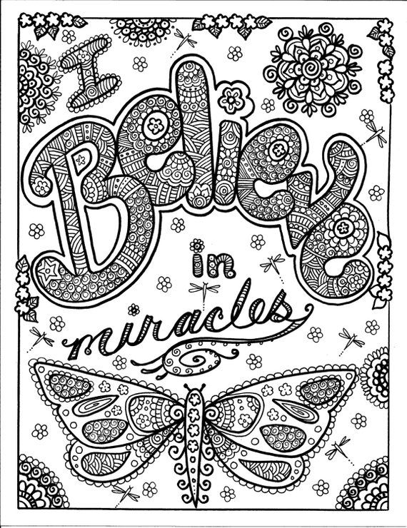 5 Pages Instant Download Be BrAvE Coloring Book Inspirational Art To Color  Insect Coloring Pages, Coloring Books, Quote Coloring Pages