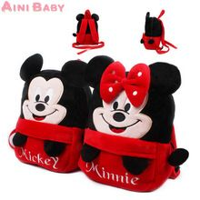 Cool! New 2015 Mickey and Minne Kid Bag Backpack Children School Bag For Girl Boy Student School Backpack Mochila Infantil     Tag a friend who would love this!     FREE Shipping Worldwide     #BabyandMother #BabyClothing #BabyCare #BabyAccessories    Buy one here---> http://www.alikidsstore.com/products/cool-new-2015-mickey-and-minne-kid-bag-backpack-children-school-bag-for-girl-boy-student-school-backpack-mochila-infantil/