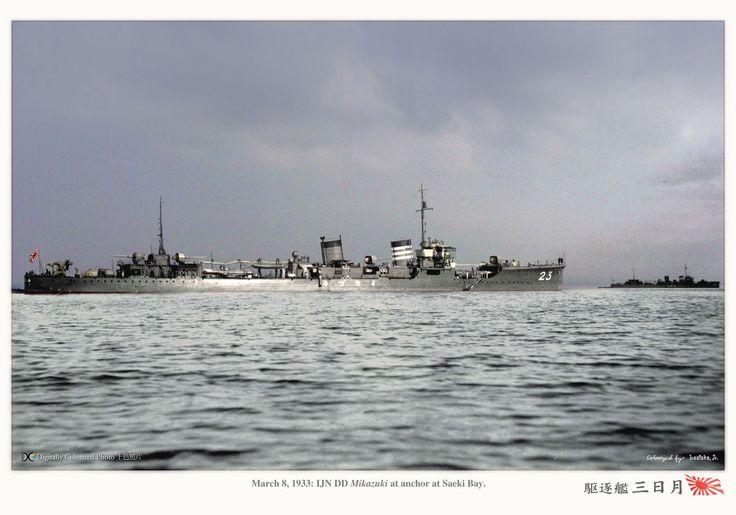 japanese imperial navy Battleshio MIKAZUKI