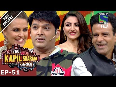 Vijay Raaz, K K Menon and Manoj Bajpai are on the sets of The Kapil Sharma Show to promote their new film Saat Uchakkey. Soha Ali Khan and Neha Dhupia also grace the show with their presence. The actors had a great laughter riot with Kapil and his crazy neighbours. Watch this exciting 51st Episode of 'The Kapil Sharma Show'.  Dear Subscriber,  If you are trying to view this video from a location outside India, do note this video will be made available in your territory 48 hours after its…