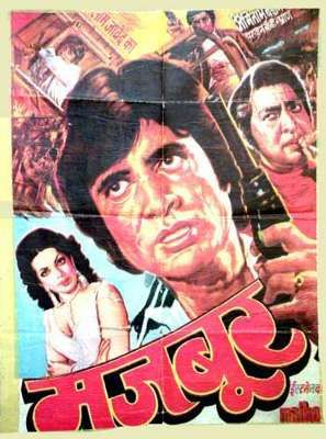 Majboor (1976), Amitabh Bachchan, Classic, Indian, Bollywood, Hindi, Movies, Posters, Hand Painted