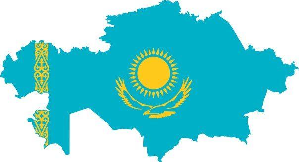 Выходные дни в Казахстане!   Уважаемые клиенты!  С 19 по 23 марта 2016 г. выходные дни во всех филиалах Республики Казахстан